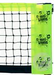 Replacement Net for Wheelaway Mini Tennis Posts