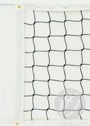 No.30 Regulation Volleyball Net