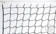No.25 Match Volleyball Net
